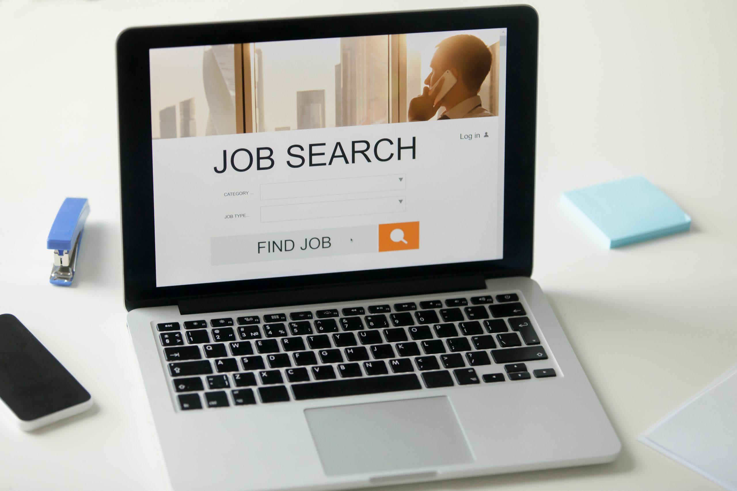 หางานขาย